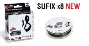 леска Sufix X8