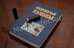 Поправки в законопроекте о подаче и приобретении прав на охоту по Московской области