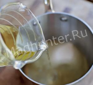 добавляем вино-min