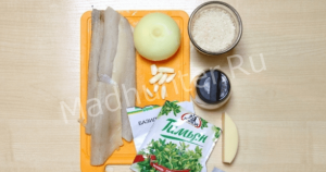 ингредиенты-min (2)