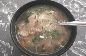 суп-уха из миноги венгерской-min