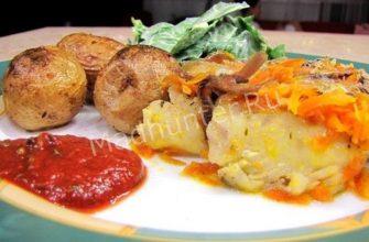 Филе берша под одеялом из овощей, запеченное в духовой печи-min