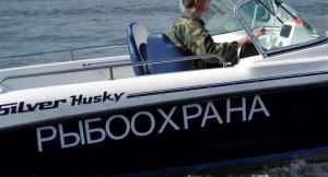 Дать взятку инспекторам рыбного надзора не удалось
