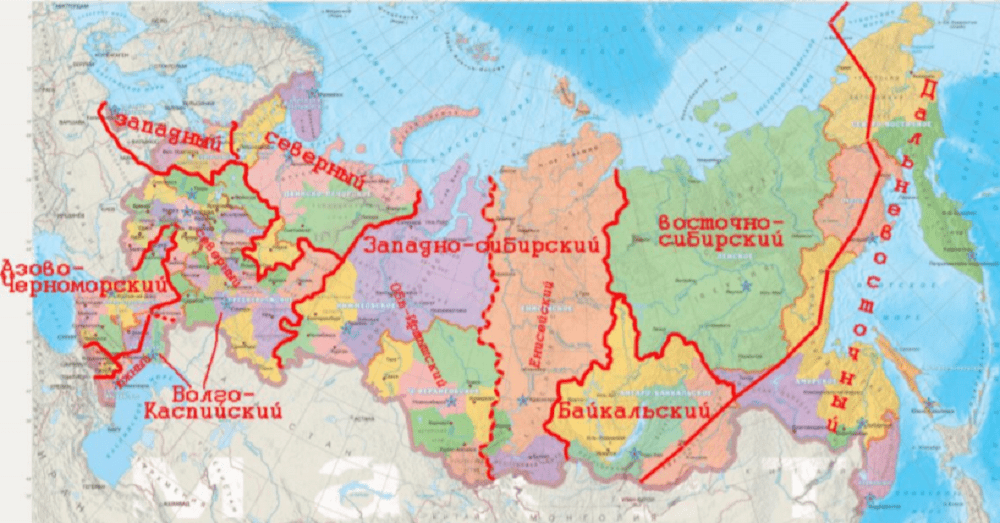 Рыбохозяйственные бассейны России список