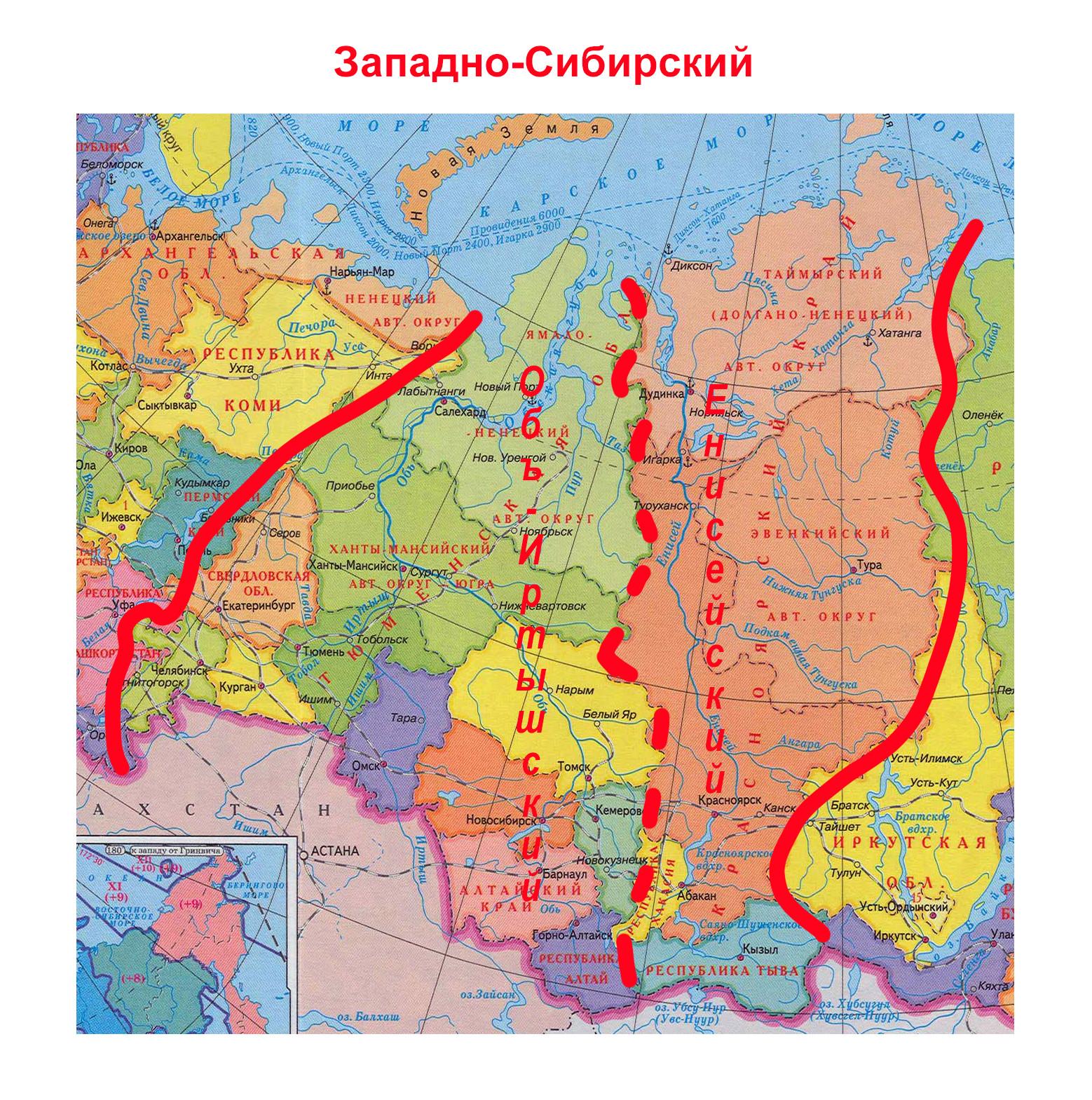 Западно - Сибирский рыбохозяйственный бассейн