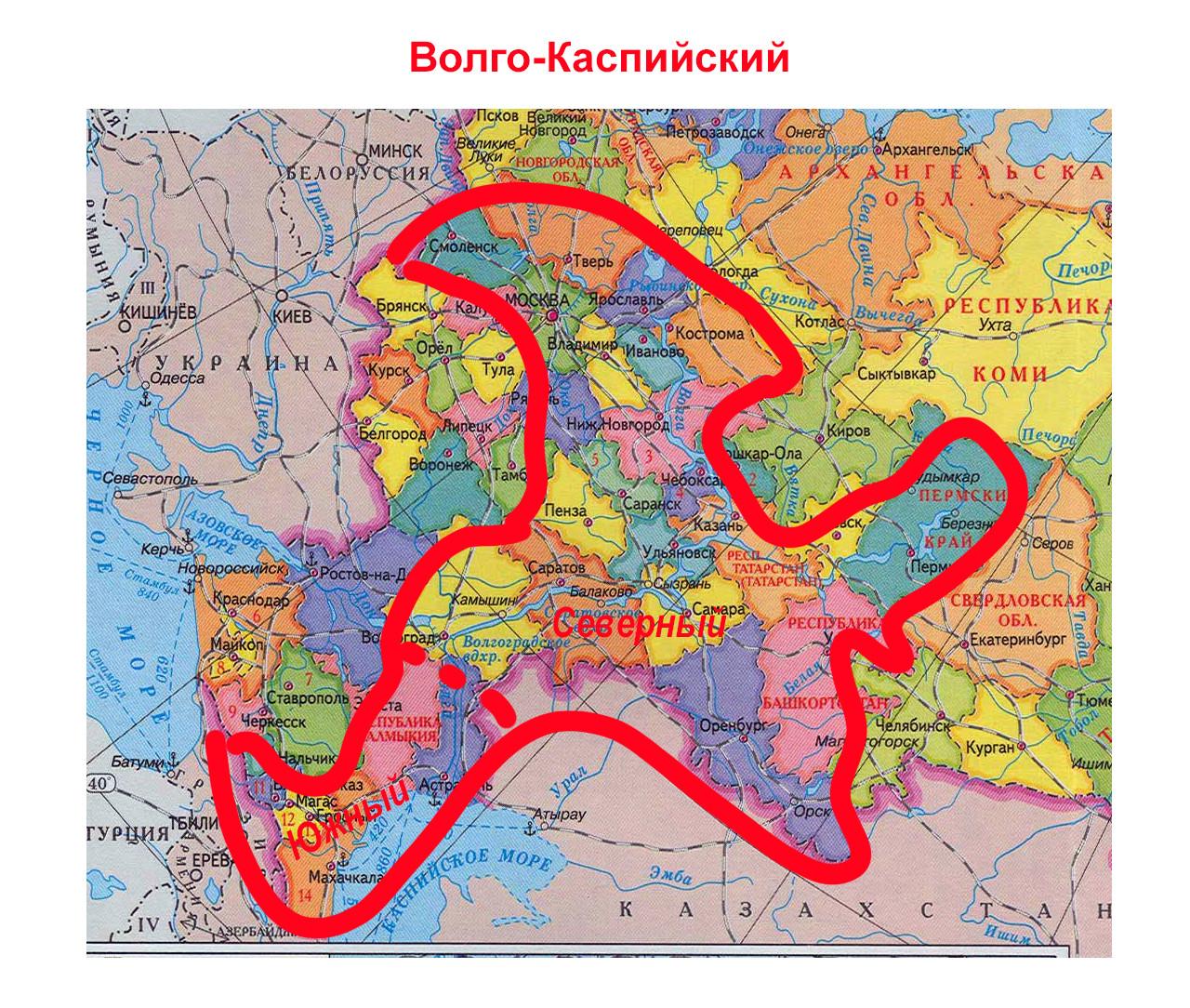 Волжско-Каспийский бассейн