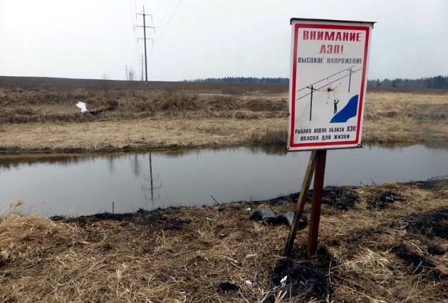 Энергетики Белгорода убедительно просят рыбака: не рыбачьте в охраняемой зоне!