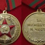 Спасение утопающего – дело рук сержанта Росгвардии