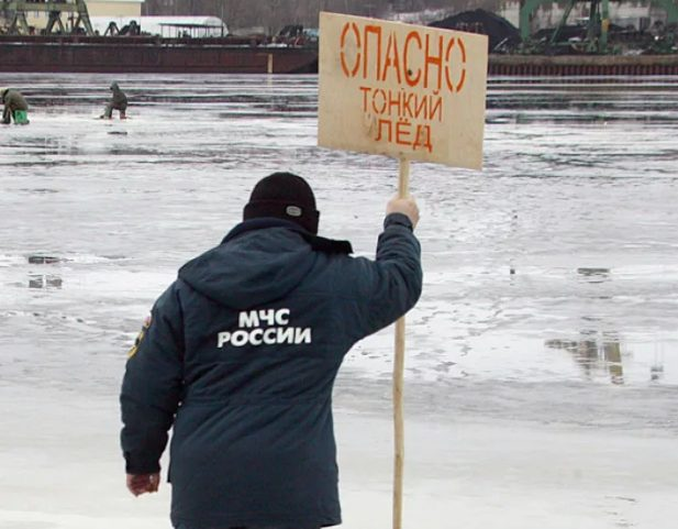 Рыбак из Москвы «ушел» под лед во время ловли рыбы