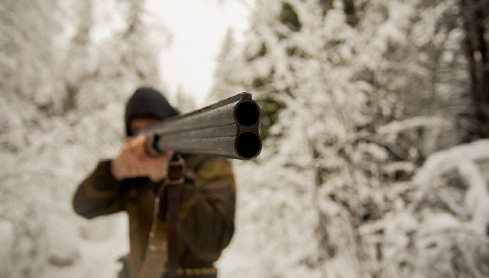 Молодой охотник из Уфы выстрелил себе в ногу