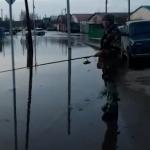 Рыбалка все равно состоится! И это несмотря на то, что город затопило!