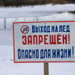Зимняя рыбалка официально закрыта для промысловиков из Череповца
