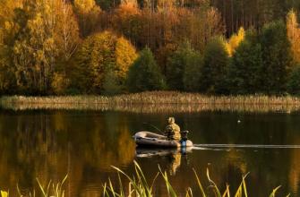 Осенняя рыбалка требует бдительности